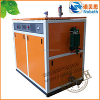 clean commercial 300kg steam boiler 216kw power