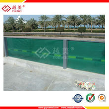 used for roofing, greenhouse, car port, skylight, PC Double Wall Sheet