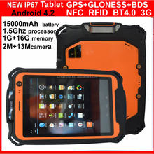 wcdma gsm 3g tablet pc . rugged. android 4.2 15000mAh battery WIFI GPS