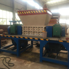 MSW municipal solid waste double shaft metal garbage crushing shredder machine for metal cans