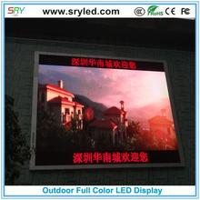Sryled New design p7.62 emergency led exit sign with low price