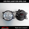 Factory LED FOG LIGHTS LAMPS FOR OPEL ASTRA /VECTRA/ ZAFIRA/ CORSA
