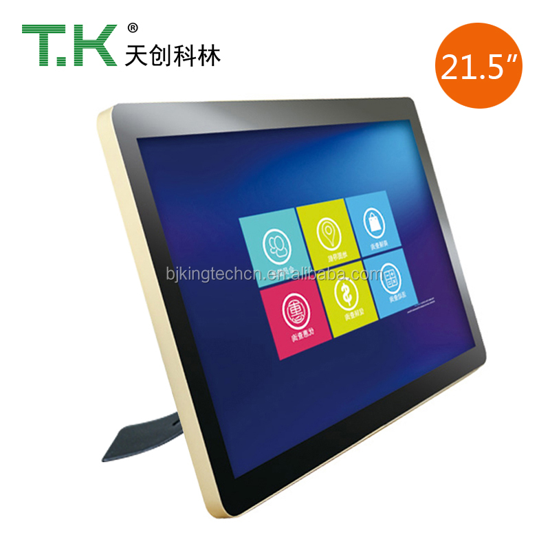 Factory price for 21.5 inch 1920*1080 HD LCD capacitive displays touch screen desktop laptop computer all-in-one pc