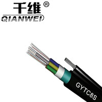 4 core singlemode fiber optic cable GYTC8S cable