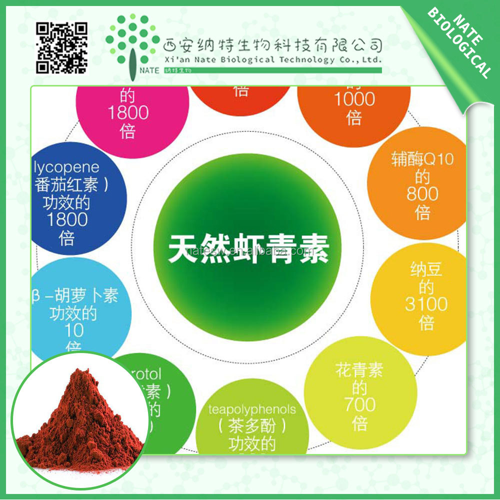 Factory Price herbal extract /astaxanthin cosmetic