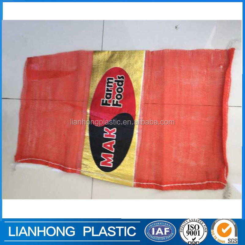 All color available pe/pp packaging net bag for vegetables,fruits, strong mesh bags for peanuts, china 25kg net bags with logo