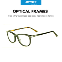 2017 New design style shining colorful optical frames eyeglasses without nose pads frames