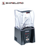 Wholesale Heavy Duty Commercial Vegetable Fruit Vacuum Power Blender Electric