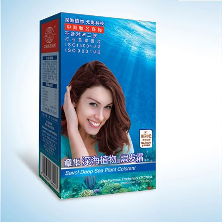 Deeep sea-plant hair color dye