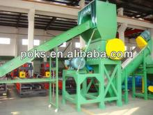plastic recycling crusher machine for film and bottle