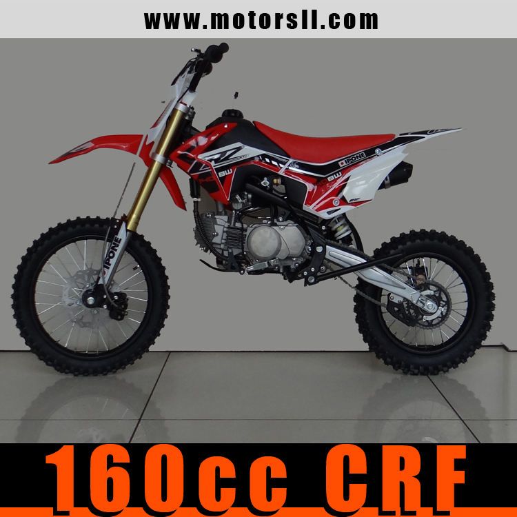 160cc pit bike with yinxiang engine