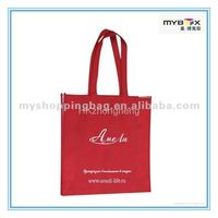 Red PP Nonwoven Fabric Gift Bag For Promotional