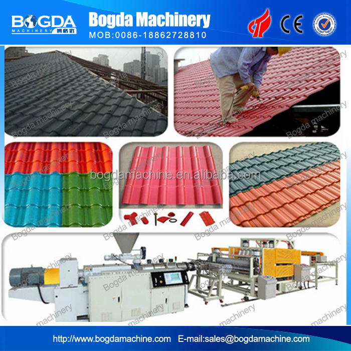 PVC Plastic Roofing Sheet Making Machine / PVC ASA Rooftop Production Line
