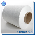 quality wholesale water soluble sewing thread