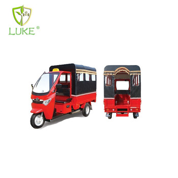 new model electric tricycle/electric car for passenger seat