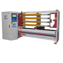 HJY-QJ05 Bopp scotch tape production line/adhesive tape machinery
