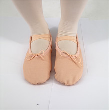 Wholesale In Stock Girls Flesh Color Split Sole Folding Ballet Shoes Dance