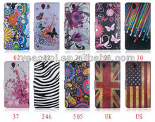 Flower Series Magnetic Flip Wallet Leather Stand Case Cover for Sony Xperia Z L36i L36h C6603 Yuga