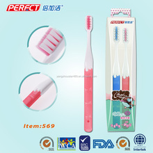 Cheap disposable prison toothbrush with toothpaste