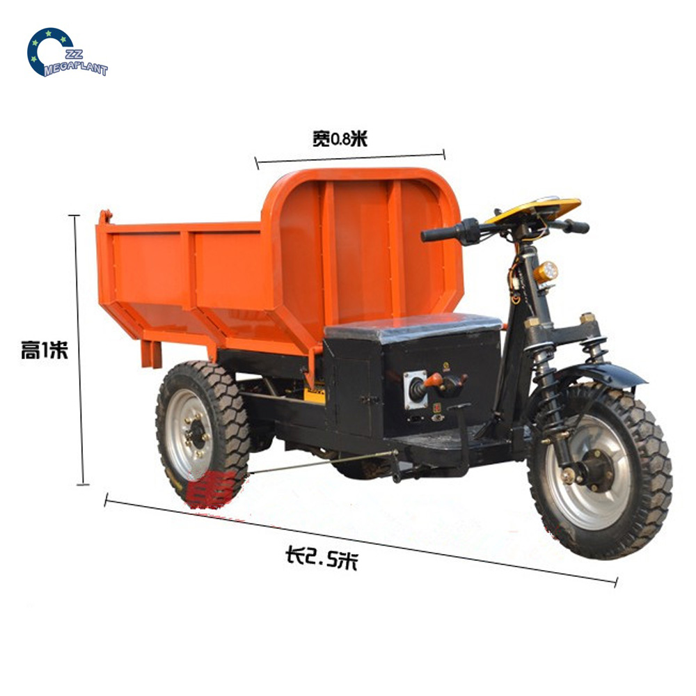 <strong>China</strong> 1000W Power 3 Wheels Mini Site Dumper 1 Ton For Sale