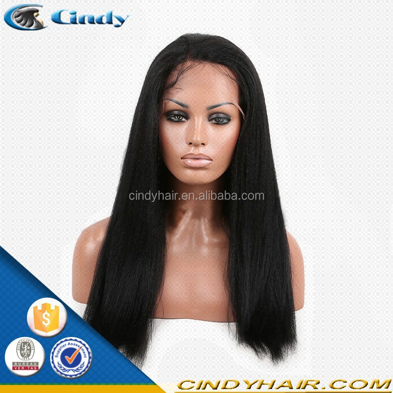 natural black 10inch - 24inch yaki indian remy cheap full head cap swiss lace wig