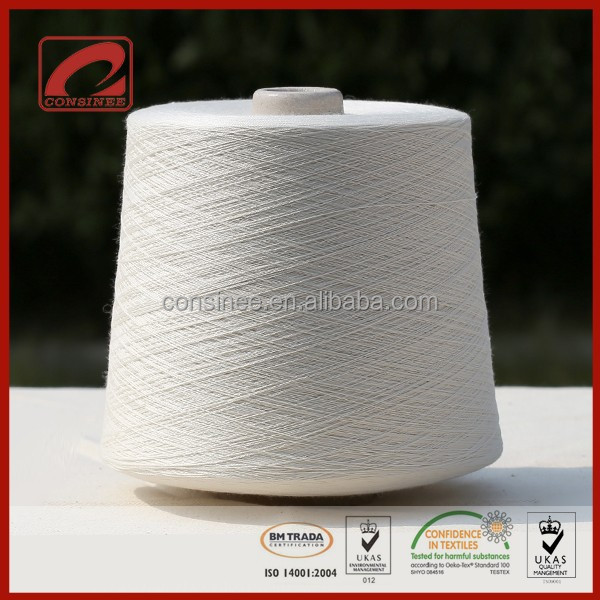 Undyed wool yarn or dyed colored shiny wool blended yarn