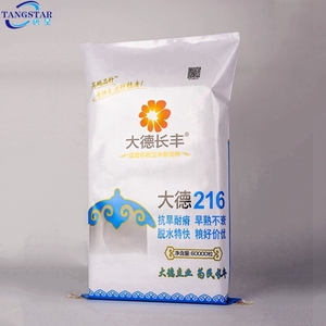 Animal chicken color printing pp woven Vacuum feed bag