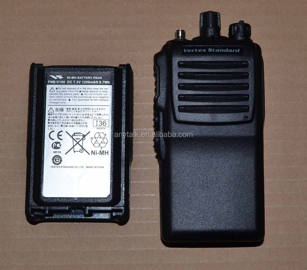 Vertex VX-231 VX231 high quality VHF UHF two way radio
