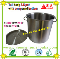 Newest 03 style quality tall Body Large Metal Stock Pot/Large stainless steel cooking pot