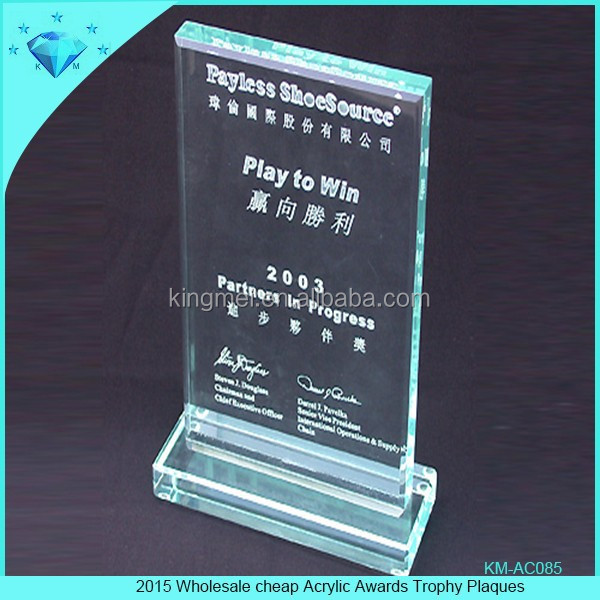 2015 Wholesale cheap Acrylic Awards Trophy Plaques