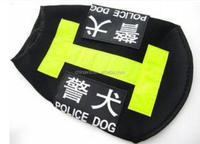 Large Police Dog Clothes, Hot Sale Dog Working Clothes, Summer Dog Clothes
