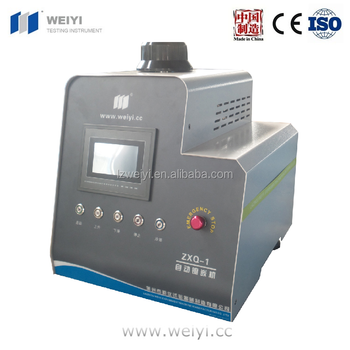 LAIZHOU WEIYI ZXQ-1 Automatic Mounting Press Machine