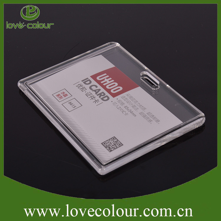 Hard rigid plastic id card holders for employee