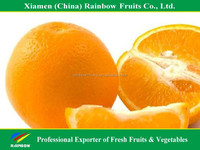 Fresh fruits of Jiangxi Navel Orange mandarin orange 2015 new crop orange pi