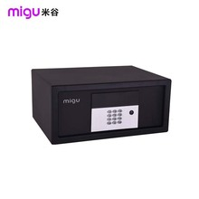 hotel room appliances safe for hotel room/smart safety deposit box