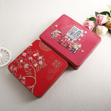Wedding candy tin box decorative can wholesale custom tin box packaging