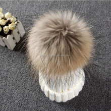 ladies fashion knitted hat patterns/wholesale brown beanie hat/real fur pom pom knitted hat