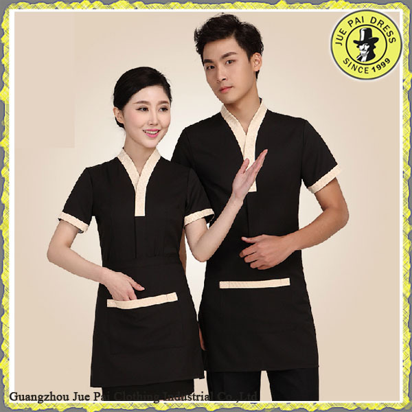 Chinese restaurant/hotel waiter uniform
