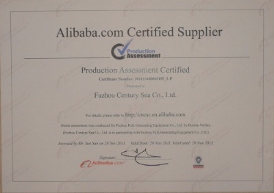 Factory Audit Certificate