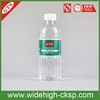 GTS Drinking Natural Water 380ml 2-Year Shelflife ISO Qualified