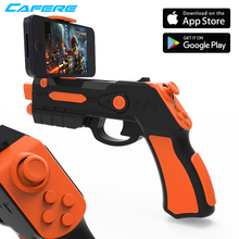 Children Shooting Real AR Toy Game Fun Plastic Boy Guns 2017 New Toys For Kid