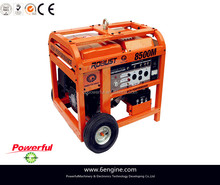 EPA.GS.CARB.ISO9001.CSA GASOLINE GENERATOR 15HP 7.5KW PORTABLE GENERATOR IN PK