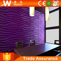 [WP-11] Wholesale Best Selling Office Gallery Wave Design 3D Interior Wall Paneling UK
