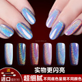 Popular selling 6 color laser effect magic metalic powder for nail art decoration