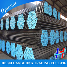 ISO9001, API,CE approved carbon steel pipe price list