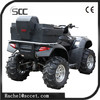 250CC ATV Parts Rotomolde Plastic ATV