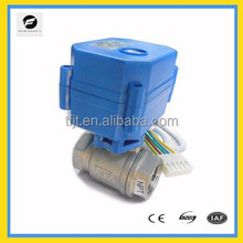 "DC5V ,12V 1/2"" 2-way motorized electronic control water valve for rrigation,plumbing service"