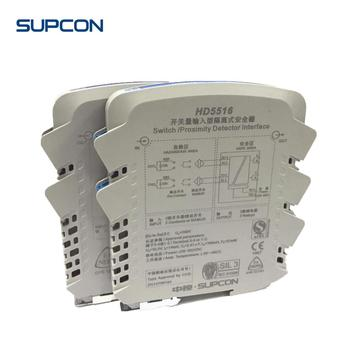SUPCON explosion-proof safety barrier