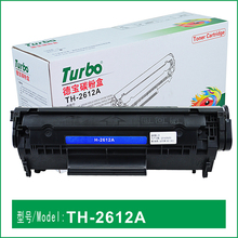 Compatible Q2612A Black Laser Printer Toner Cartridge for HP LaserJet 1010/1012/1015/3015/3020/3030/3050/M1005/M1319