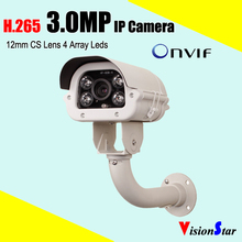 VisionStar ip66 weatherpoof outdoor video surveillance security system 3.0mp ip POE camera with Array Leds